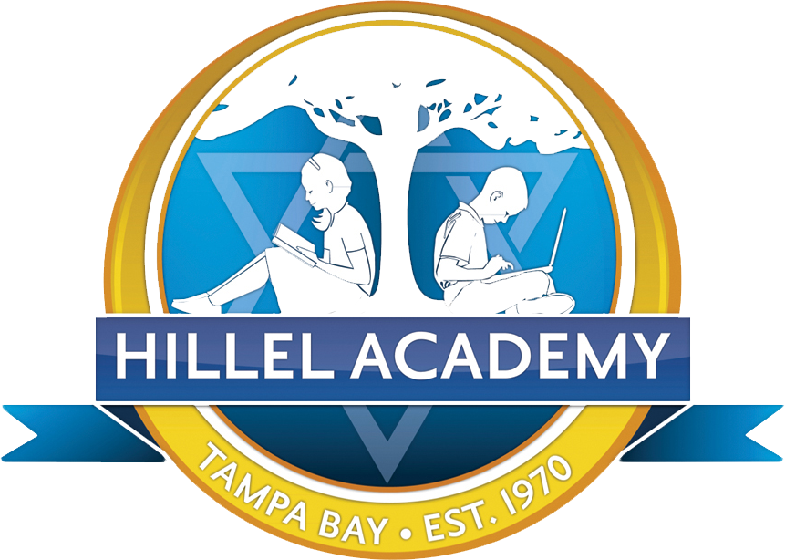 Hillel Academy